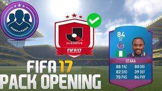 JLeague SBC FOR FREE!!!!- FIFA17 PACK OPENING #FIFA17 #FUT17
