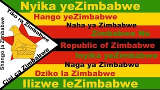 「National Anthem」Republic of Zimbabwe - Blessed be the Land of Zimbabwe 【HD】