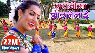 Sapani Ma Aaune Lai Ft.  Priyanka Karki By Melina Rai