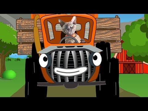Веселая детская песенка про трактор и цвета! Новинка!!!