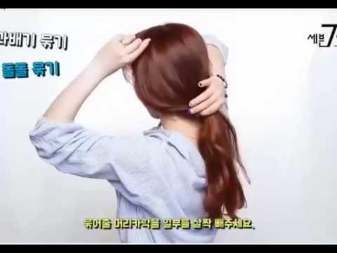 2 cách búi tóc không cần dây