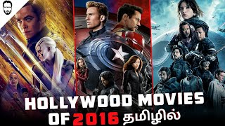 Top 10 Hollywood Movies of 2016 in Tamil Dubbed | Best Hollywood movies in Tamil | Playtamildub