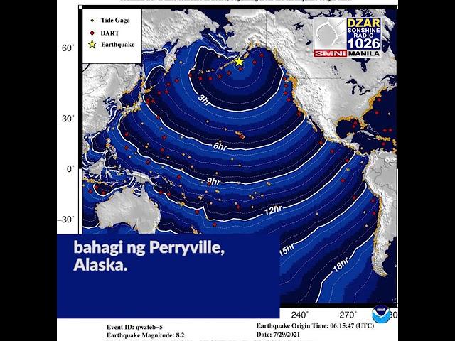 PANOORIN | Aktwal na video ng epekto ng Magnitude 8.2 na lindol sa Alaska