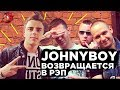 RapNews вернули Johnyboy A Ярмак Vs Vnuk RBL VERSUS RapNews 319 mp3