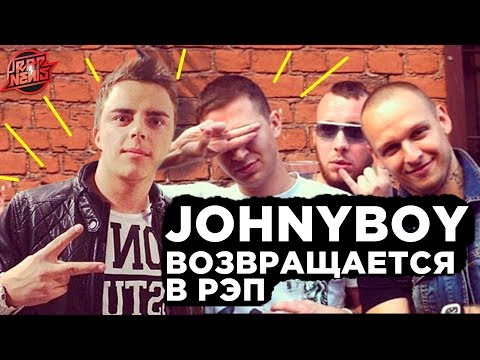RapNews вернули Johnyboy'a | Ярмак vs. Vnuk | RBL | VERSUS #RapNews 319