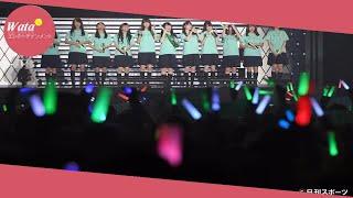 欅坂46の関連グループ「けやき坂46(ひらがなけやき)」が13日、...