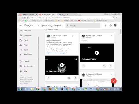 Ex Eyecon Info on Icon