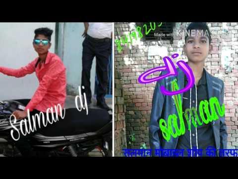 Dukkadbaind baja dhol bhangada dj song salman gopalpur mo 8419820537