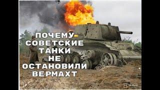 Дубно-1941 крупнейшая танковая битва в истории Великой Отечественной войны