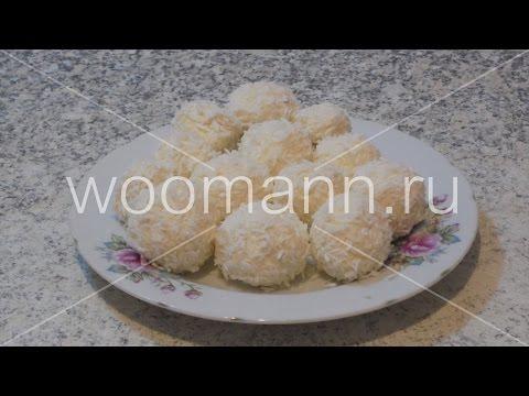 Холодные закуски Кулинарные рецепты любящей жены