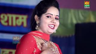 Paro le gai namber hariyavni sunita baby new song