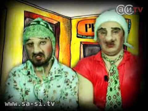 Саша и Сирожа - Бодун (Калыханка)