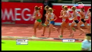 3000 м(женщины)