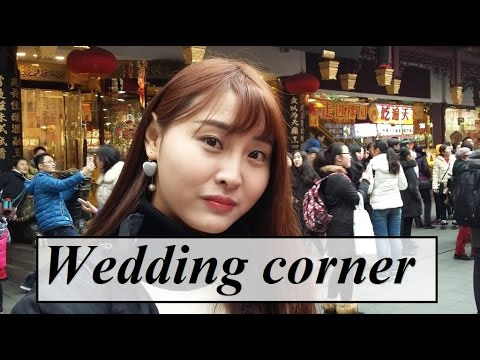 China/Shanghai (Wedding Corner-People's Park) Part 56