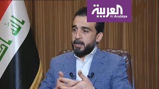 مقابلة خاصة | رئيس مجلس النواب العراقي- محمد الحلبوسي