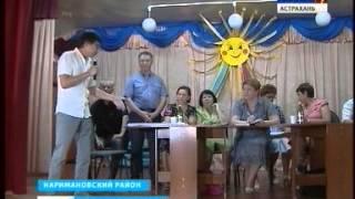 видео Мобильная бригада «Здоровая семья» посетила с. Солянка