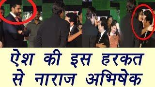 Aishwarya Rai HUGGING Sachin Tendulkar makes Abhishek ANGRY | FilmiBeat