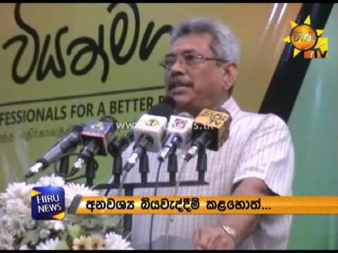 Former Defence Secretary Gotabaya Rajapaksa speaks about allegations