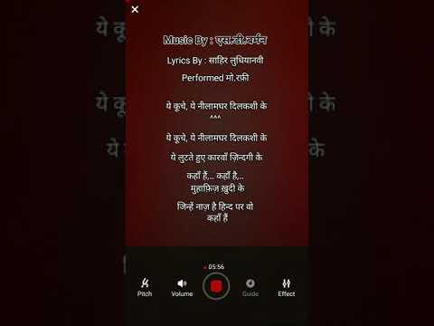 Jinhe naaz hai hind par | free karaoke with scrolling lyrics