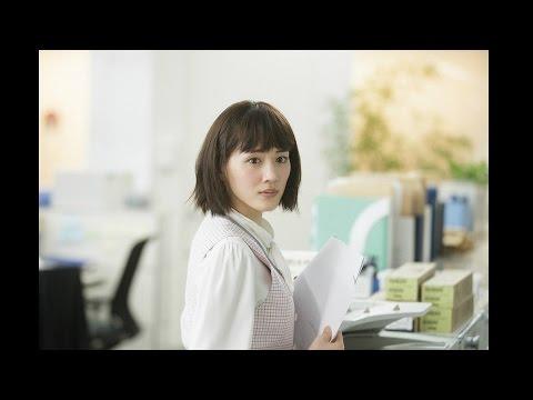 【Pickupイケメン】間宮祥太朗くんに注目!