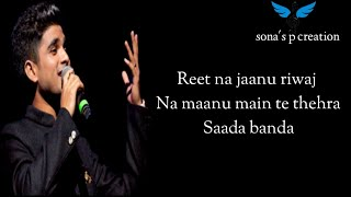 Awara : Maange fakeer dua- e- Allah ( lyrics )   Salman Ali   Muskaan   Sameer Anjaan   Sajid -Wajid
