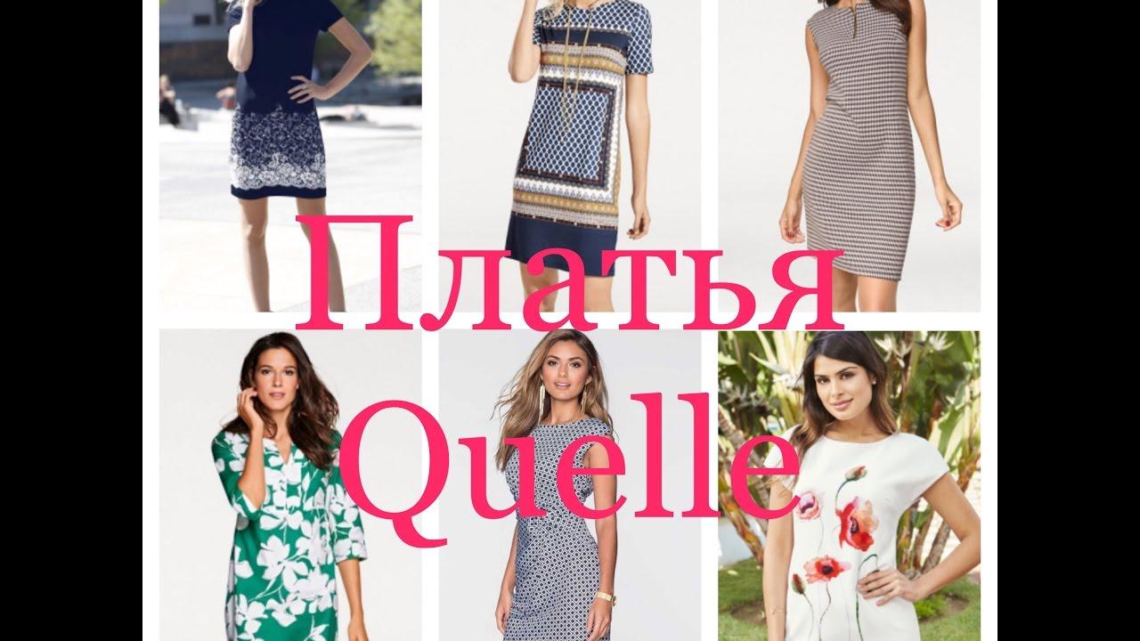 1b9c48e38ca Заказ одежды в интернет-магазине QUELLE
