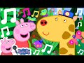 🌟 Bing Bong Zoo 🎵 Peppa Pig My First Album 2# | Peppa Pig Songs | Kids Songs | Baby Songs