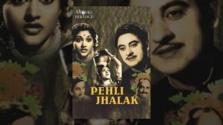 Pehli jhalak | vyjayanthimala, kishore kumar | superhit classic bollywood movies