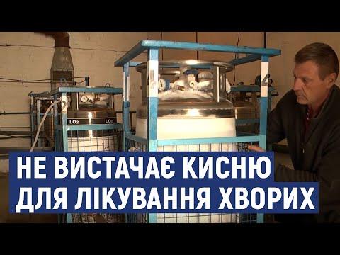 Суспільне Кропивницький: В обласній лікарні не вистачає кисню для пацієнтів хворих на коронавірус