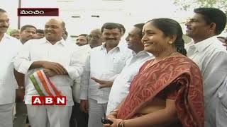 Inside On Latest Politics | Full Episode (17-12-2018) | ABN Telugu thumbnail