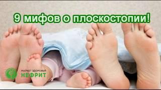 видео Ортопедическая обувь для детей: мифы и реальность