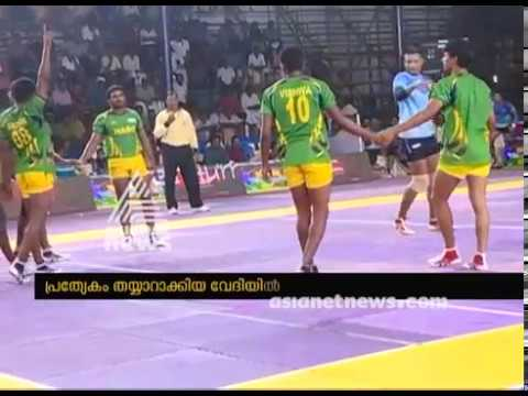 National industrial kabaddi championship at Udma
