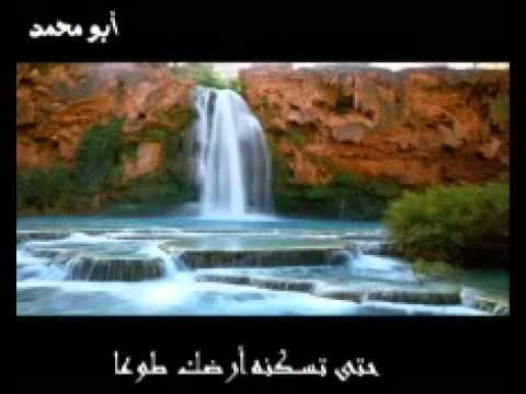 "Dua e imam e Zamana ajtf ""دعا امام زمانہ عج"""
