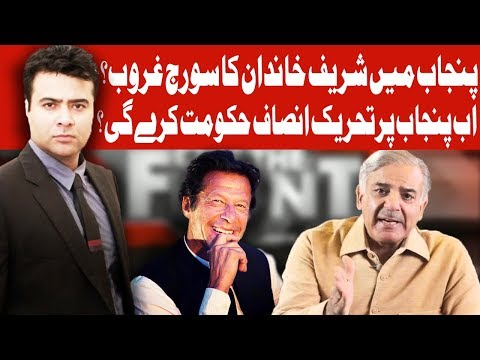 On The Front With Kamran Shahid - 17 January 2018 - Dunya News