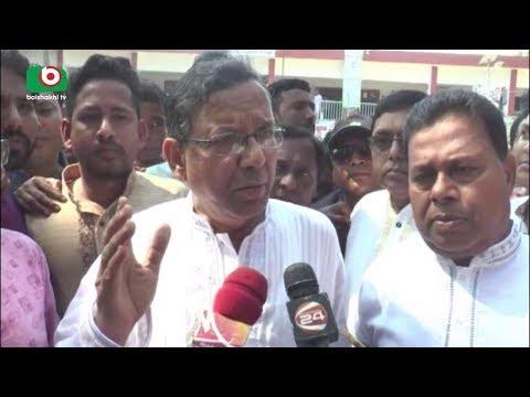 ব্রাহ্মণবাড়িয়ায় আইনমন্ত্রী   Brahmanbaria Law Minister Anisul Huq   Arichul   16Feb18