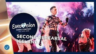Iceland 🇮🇸 - Hatari - Hatrið mun sigra - Exclusive Rehearsal Clip - Eurovision 2019