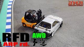 【ラジドリ】2017 RFD 第4戦 AWD予選 ARP ROUND