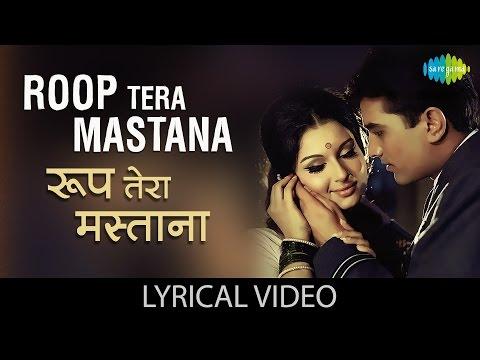 Roop Tera Mastana With Lyrics |