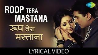 "Roop Tera Mastana With Lyrics |""रूप तेरा मस्ताना"" गाने के बोल | Aradhana | Rajesh Khanna | Sharmila"