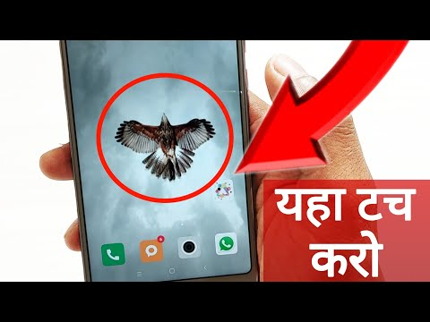 Top 5- New Powerful Android App 2018 |