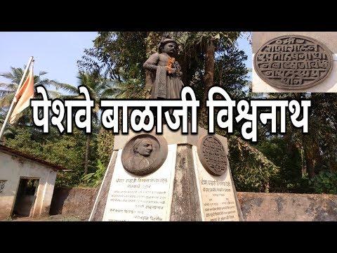 History of Peshwa Balaji Vishwanath- First Bhat Peshwa-बाळाजी विश्वनाथ- Safar Marathi Vlog #21