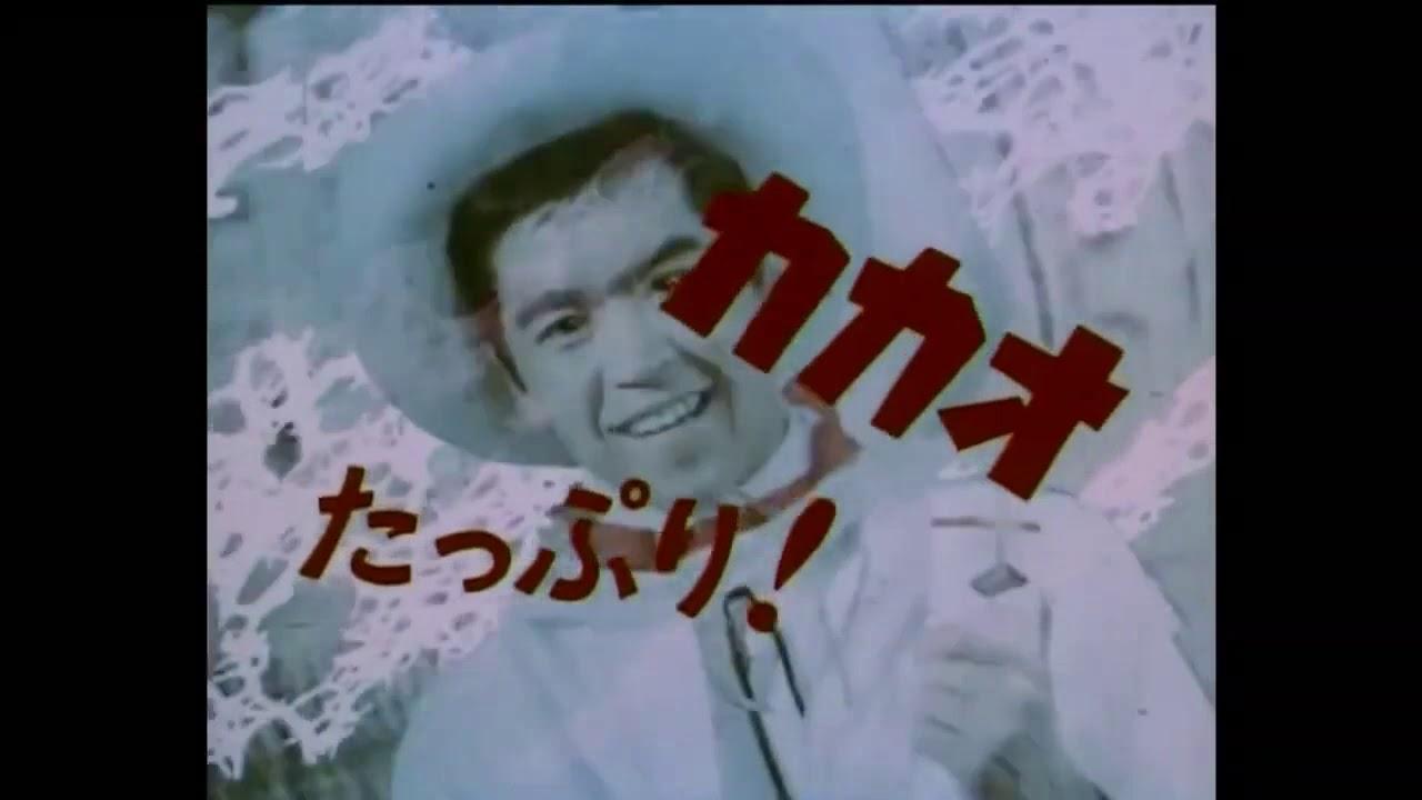 時代を感じる 52年前のグリコCM : 懐かし 昭和大好き!