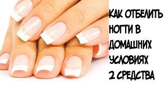 как сделать чтобы кончики ногтей были белыми