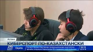 Киберспорт вошёл в программу Азиатских игр 2018 года