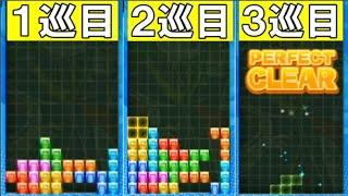 【ぷよぷよテトリス】「にはち砲」を「3巡後パフェ」と組み合わせてループさせたら最強説 【Puyo Puyo Tetris】