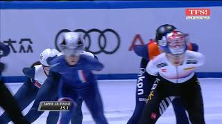 2017-09-30 1500m - Short Track World Cup 2017-18. (Budapest, Hungary) Stage 1