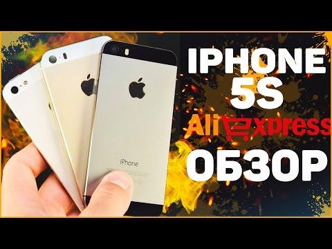 Айфон 5 и 5s: сравнение характеристик. Какая разница между