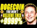If You Put $1000 Into Dogecoin 🤑 How Much Profit Could It Make?   DOGECOIN News Today