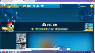 играем в MOTO X3M GAMES