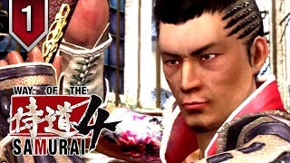 Way of the Samurai 4 | Game Movie (Story & Cutscenes) - Episode 1